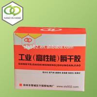 Hot selling cyanoacrylate adhesive super glue filling machine with reasonable price