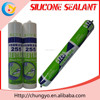 Silicone Sealant CY-100 silicone sealant cartridge