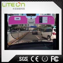 Yuguangbao suspension type car sun visor anti dazzle muntifunctional LCD car sun visor X3, anti-glare with GPS and radar display