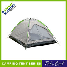 camping tent 2 person suppliers camping tents sleep 2 person 2015 KT6384