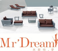 MR DREAM Dream Garden Rattan footstool outdoor furniture CF50