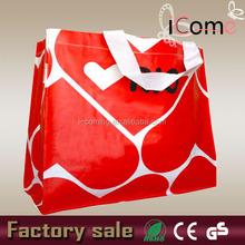 Bopp laminated pp woven bag/pp woven shopping bag/pp woven tote bag(ITEM NO:P150050)