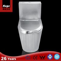 Foshan KUGE bus toilet