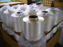 raw material core spun yarn sewing threads fdy high tenacity polyester filament yarn