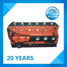 High Quality Cylinder block 61500010383 For Howo Truck Engine