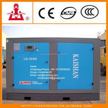 Kaishan Energy Saving Air Compressor Screw 100HP / 75KW For Industrial Use