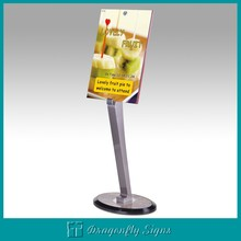 high quality cheap outdoor poster display stand