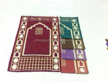 fashion design prayer rug
