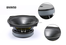 8NW50 Guangzhou wholesale big power active pa speakers professional for concert