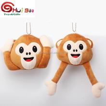 Creative toys factory offer emoji plush keychain/new arrival style plush keychain