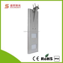 All In One Solar Led Street Light,Solar Led Street Light Price,High Power Led Street Light Solar Panel