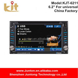 2015 china shenzhen factory 2 din head unit universal