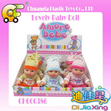 9.5 inch plastic baby doll mini baby doll lovely baby doll