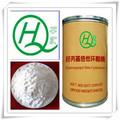 Hidroxipropil beta Ciclodextrina 128446-35-5