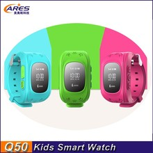 2015 new arrival best and hottes GPS kids smart watch