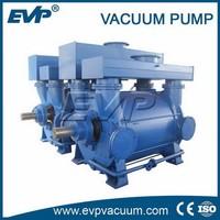 milking machine single stage water ring vacuum pump