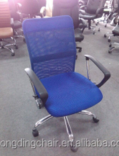 ZD-6086 Comfortable mesh chair for office