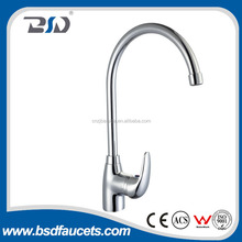 High quality kitchen water faucet,single lever sink mixer BSD 82605