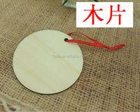 2014Teda wholesale blank hang blank wood tags circle wooden gifts