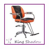 2015 salon styling chair footrest/salon beauty furniture salon furniture styling chair