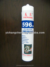 industrial use 596 RTV silicone sealant