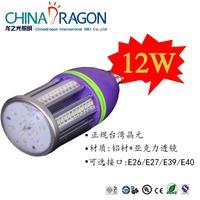 Bombilla lampara luz led 12W e27 e40