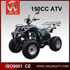 Chinese adult 150cc four wheelers 4x2 quad for sale