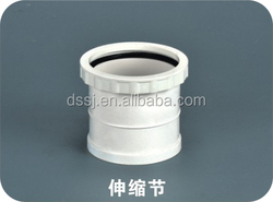 pvc plastic coupling extension inspection port for water drainage