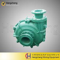 Hengcheng weir minerals launches latest warman centrifugal slurry pump