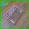 Plastic Packaging Box, Clear Plastic Box, Plastic Folding Box