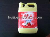 2013 new item Herbal essences commercial dishwasher