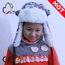 High Quality Wholesale Cheap Custom Winter Hat, church hats