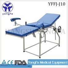 YFFJ-J10 medical surgical instruments hospital equipment gynaecological examination bed