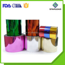 Colorful Metallized Pet Film / Metallized Film / Metallic Polyester Film For Packaging And Printing