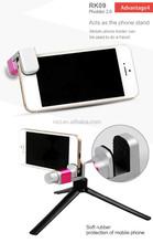 Pholder 2.0 BLACK,Pholder Smartphone RK09 for selfie stick/tripod/pad from NICL