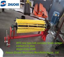 conveyor belt brush cleaning system