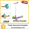 China supplier cheap kick scooter wholesalers