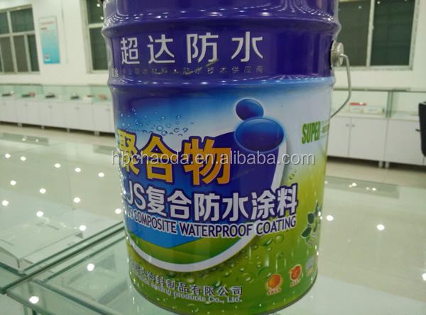 Js interior exterior wall waterproof paint coating in building buy waterproof paint waterproof - Waterproofing paint for exterior walls collection ...