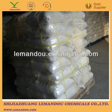 5,5-Dimethyl Hydantoin,White Crystal Powder,In manufacturing of Aminophenol