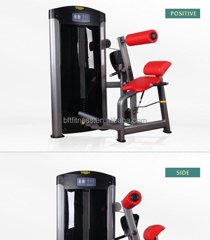 Second hand gym equipment gauteng