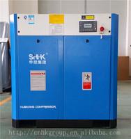 screw oil free air compressor 15kw