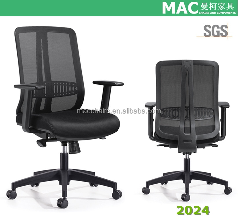 new arrival mesh office chair price specification 2024