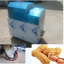 2014 the latest design for seed roaster for sell