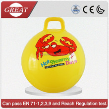 Promotional Gift Space Hopper Balls in yellow color