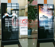 New products restaurant china iur lcd 3g/wifi supermarket/metro/car ad lcd tft vertical screen