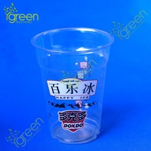 disposable colored plastic cups with custom print cheap