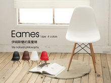 new type cheap plastic dining chair with wood leg