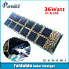 hot sale multi purpose solar charger for notebook 36W