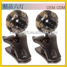 china webcam drivers