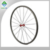 2014 chinese road wheels 28 inch 700C bicycle cheap racing carbon wheels 20mm fixed gear bike wheelset